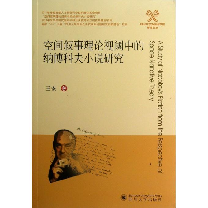 理伦小说_中国侦探小说理论资料19022011精图片
