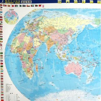 世界地理地图(1:60000000学生专用地理学习图典)