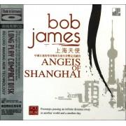 CD上海天使