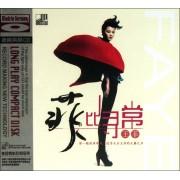 CD王菲菲比寻常