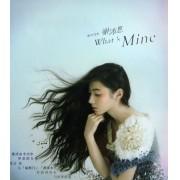 CD谢沛恩What's Mine
