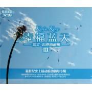 CD凯文·科恩典藏集幸福蓝天<Ⅲ>(3碟装)