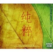 CD查克·布朗的音乐天空纯粹(3碟装)