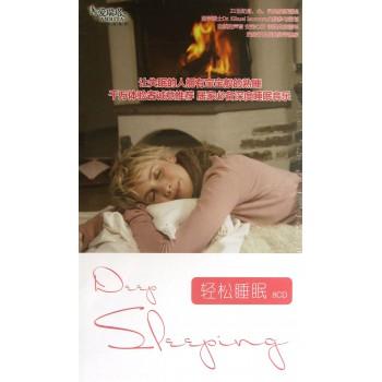 CD轻松睡眠(8碟装)