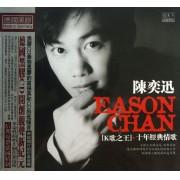 CD陈奕迅K歌之王十年经典情歌(冠天下)