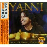 CD+DVD雅尼波多黎各古城之夜<欧美销量冠军榜>(2碟装)