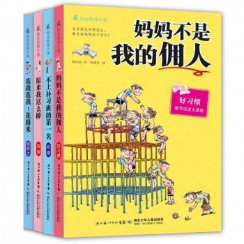 *励志校园小说(**辑共4册)