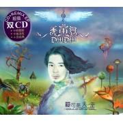 CD李雨寰我可是天使(2碟装)
