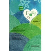 1℃的爱情/心如花园双语悦读