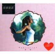 CD完美女人养生篇<冥想>(2碟装)