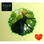 CD完美女人放松篇<私语>(2碟装)