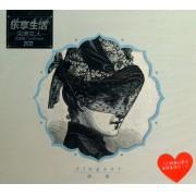 CD完美女人完美篇<典雅>(2碟装)
