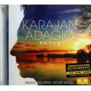 CD柔板卡拉扬(2碟装)