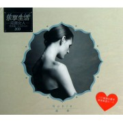CD完美女人完美篇<高贵>(2碟装)