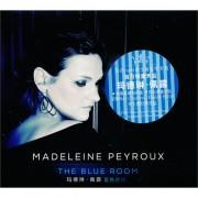 CD玛德琳·佩露蓝色房间