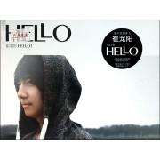 CD崔龙阳HELLO