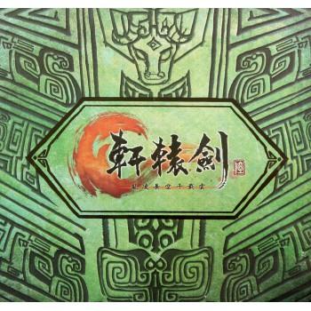 DVD-R+CD轩辕剑<6>(3碟装)