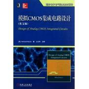 模拟CMOS集成电路设计(英文版)/国外电子电气经典教材系列