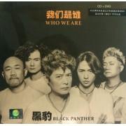 CD+DVD黑豹我们是谁(2碟装)