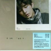 DVD+CD炎亚纶纪念日影音馆(3碟装)