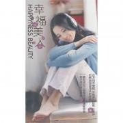 CD幸福美人(6碟装)