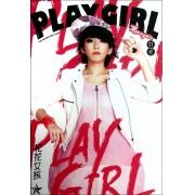 CD刘忻花花女孩(红色)