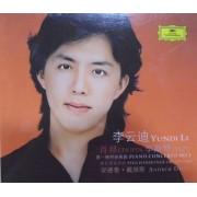 CD李云迪肖邦李斯特第一钢琴协奏曲