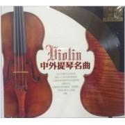 CD中外提琴名曲