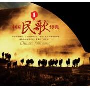 CD中国民歌经典(一)
