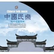 CD中国民乐现代名曲精粹(一)