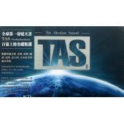 CD TAS绝对的声音<Ⅱ>(8碟装)