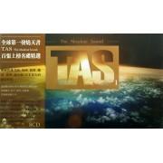 CD TAS绝对的声音<Ⅰ>(8碟装)
