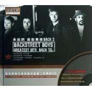 CD-HD永远的后街男孩BACK2(2碟装)