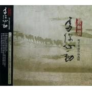 CD+DVD明平致新疆为你心动(2碟装)
