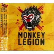 CD MONKEY LEGION我们是猴子军团