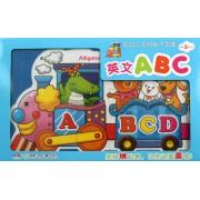 英文ABC(适合3岁以上)/幼幼火车地板大拼图