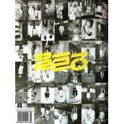 CD EXO Lst Album XOXO Repackage咆哮(韩文版)