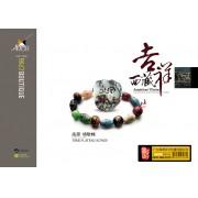 CD吉祥西藏