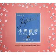 CD小野丽莎樱花恋(2)