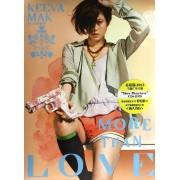 CD+DVD麦家瑜2013新专辑More Than Lave(2碟装)