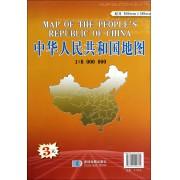 中华人民共和国地图(1:8000000)