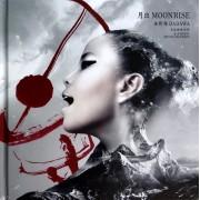 CD朱哲琴与民族歌乐师月出MOONRISE(2碟装)