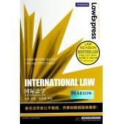 国际法学(影印双语注释本)/法学初阶西方法学经典教材系列