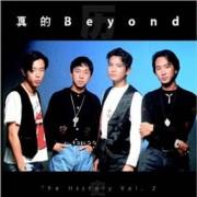 CD+DVD真的Beyond历史The History Vol.2(3碟装)