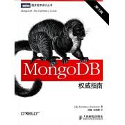 MongoDB权威指南(第2版)/图灵程序设计丛书