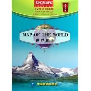 世界地图(1:25000000外中对照)