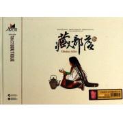 CD藏部落