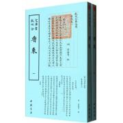 钦定四库全书(香乘共2册)
