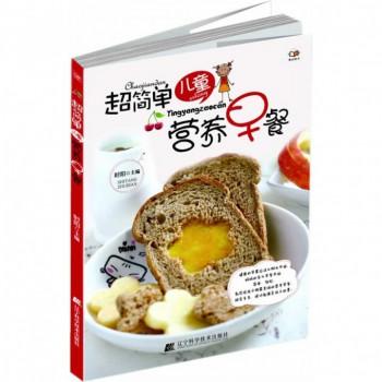 最简单最营养的早餐_巨简单宝宝营养早餐