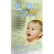 CD智慧宝宝(10碟装)(精)